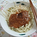 20080911-吃喝-02 我想念這個麵好久了!