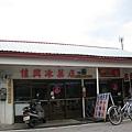 20080911-吃喝-08 新城,佳興冰果店