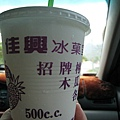 20080911-吃喝-09 檸檬汁。整顆檸檬連皮打汁,有加煉乳。(口感厚重)