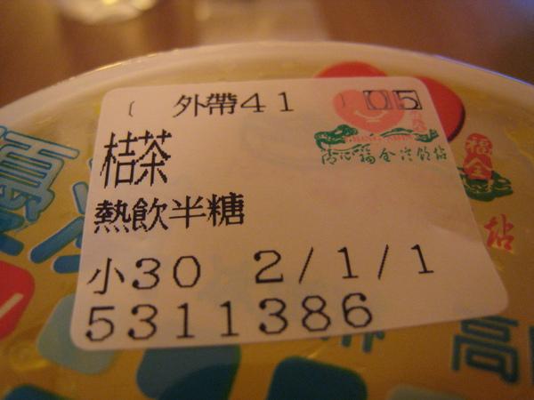 20100105-14.JPG