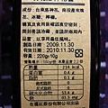 20100109-2-5.JPG