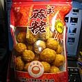 20100119-022 這是地瓜口味