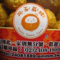 20100119-024 這個logo也好可愛!