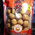 20100119-025 這是芋頭口味
