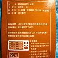 20100514-1-5.JPG