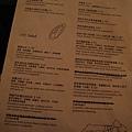 20100815-2-03.JPG