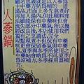 20100601-22.JPG