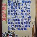 20100601-17.JPG