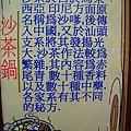20100601-23.JPG
