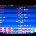 20100704-1-13.JPG
