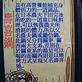 20100601-16.JPG