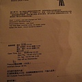 20100815-2-02.JPG