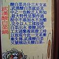 20100601-19.JPG