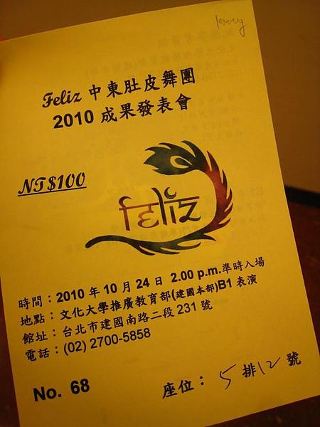 20101024-002.JPG