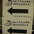 20101024-001.JPG