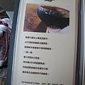 20100911-22.JPG