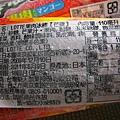 20100903-2.JPG