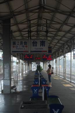 台南 (1)