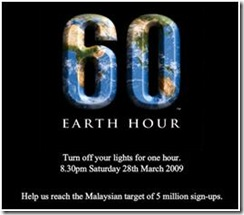 Earth Hour landing page