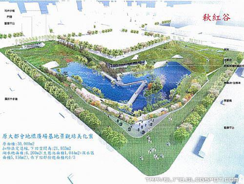 Qiuhong_Valley_1.jpg