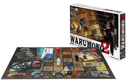 https-::boardgamegeek.com:image:180812:warumono-2