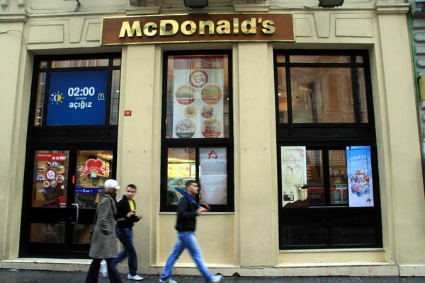 IMG_8263土耳其麥當勞.jpg