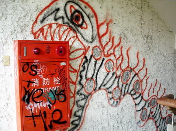 DSC03006台北國際藝術村.jpg