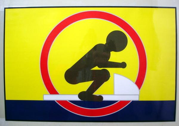 DSC03361京都廁所2.jpg
