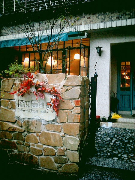 朵兒咖啡館