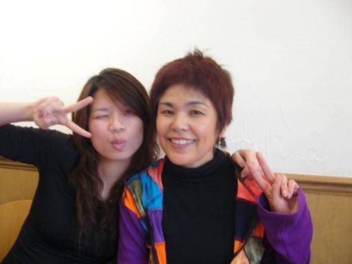 Me & 由利子