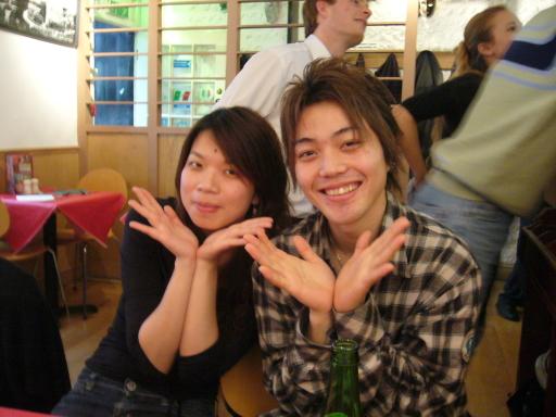 Me & Yoshi