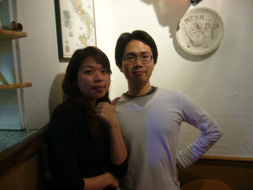 Me & Raymond