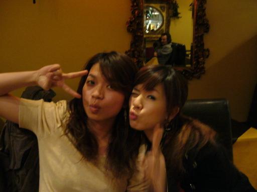 Chia-yen& Me