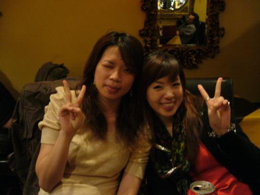 Chia-yen & Me