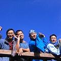 西峰觀景台