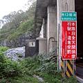 井13隧道