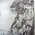清水斷崖 舊照片對照