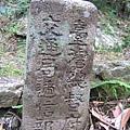 台灣總督府 交通局通信部