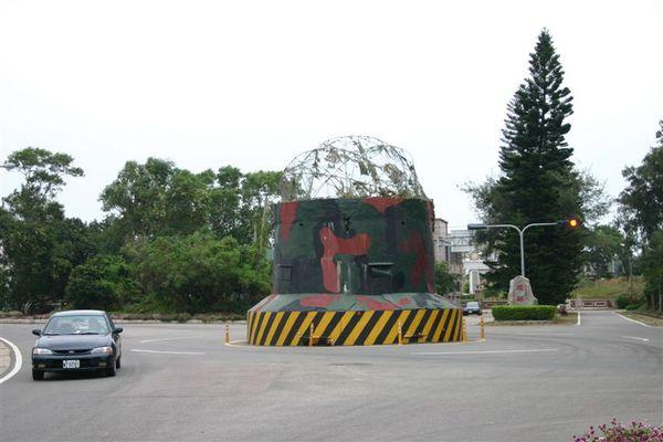 反空降 碉堡