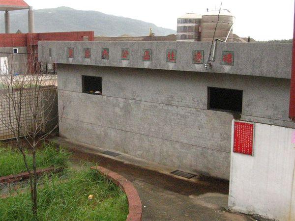 No.2 黃港社區浴池