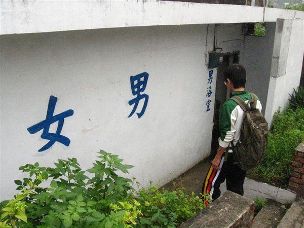 No.3 社寮附近