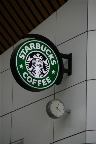 無所不在的Starbucks