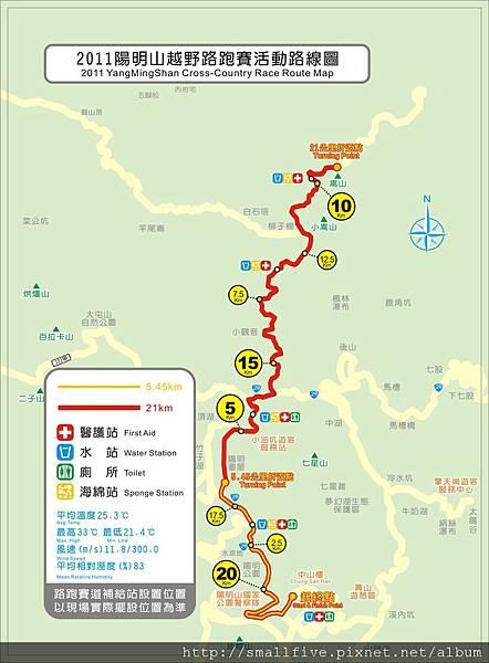 路線圖  越野路跑組21公里