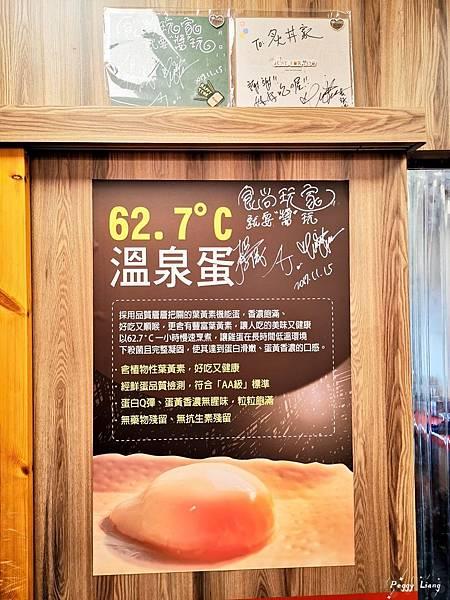 環境+菜單_191017_0015.jpg