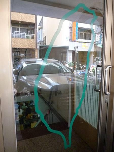 20120425[原]台灣圖書室