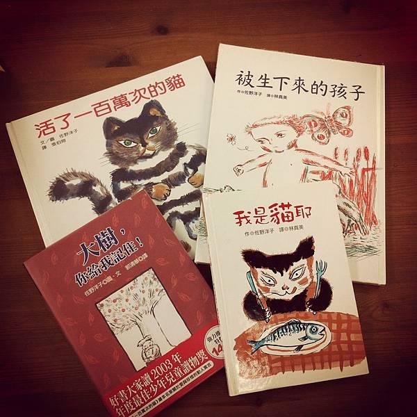 20120819kkbooks_kk3