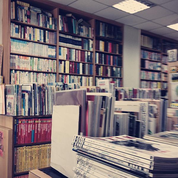 金萬字書店4