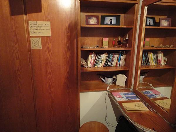 自己的房間2