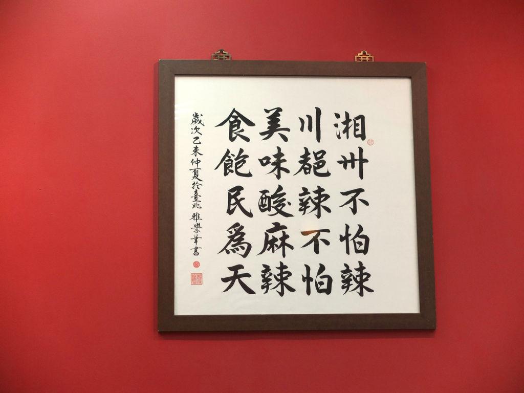 筷動17.JPG