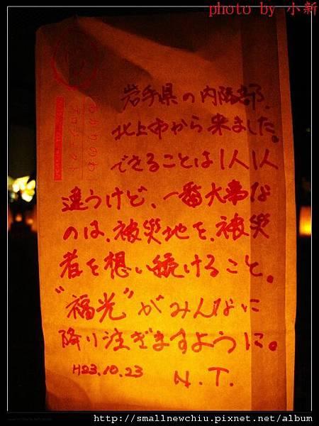IMG_6655.jpg